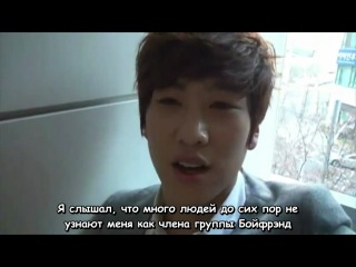 120116 Boyfriend W Academy - Hyunseong�s