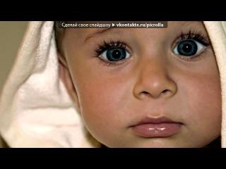 «Малышки)))» под музыку Smspricol.ru - все всежие мобильные приколы - New Смех ребёнка-ремикс. Picrolla