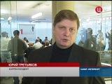 Первый международный съезд кладоискателей в Санкт-Петербурге (ТВЦ)