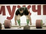 Михаил Кокляев - человек,который всегда упорно шел к своей цели и добился ее!